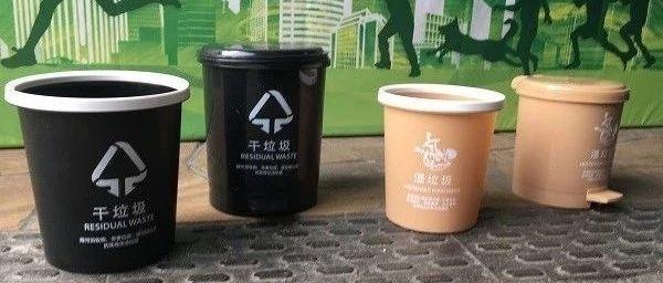 上海首批标准家用分类垃圾袋(桶)上