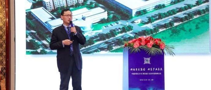 古雷讯通翟松:从IT行业视角看中国危