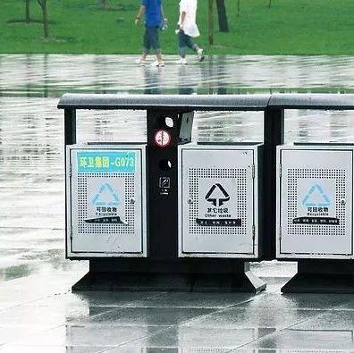 生活垃圾处理行业:再融资环境变化,企业信用风险分化