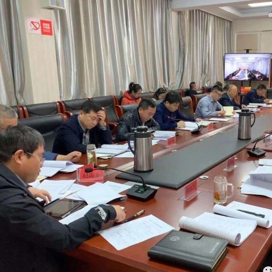乌兰察布市环保局党组召开2018年度基