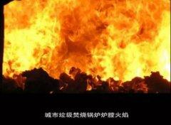 揭秘:关于生活垃圾焚烧发电的6大疑惑