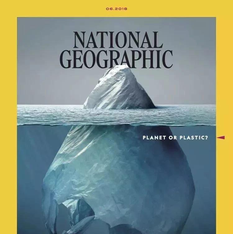 科学监测、变废为宝,保护地球他们在
