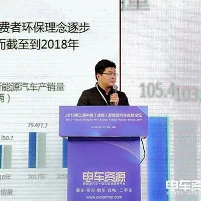 叶磊:纯电动汽车综合性能测试评价与
