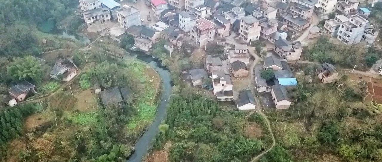 蓝山盛世工贸污染、岸山村垃圾入河调
