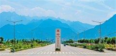 西安市实施积极的生态修复措施 实现秦