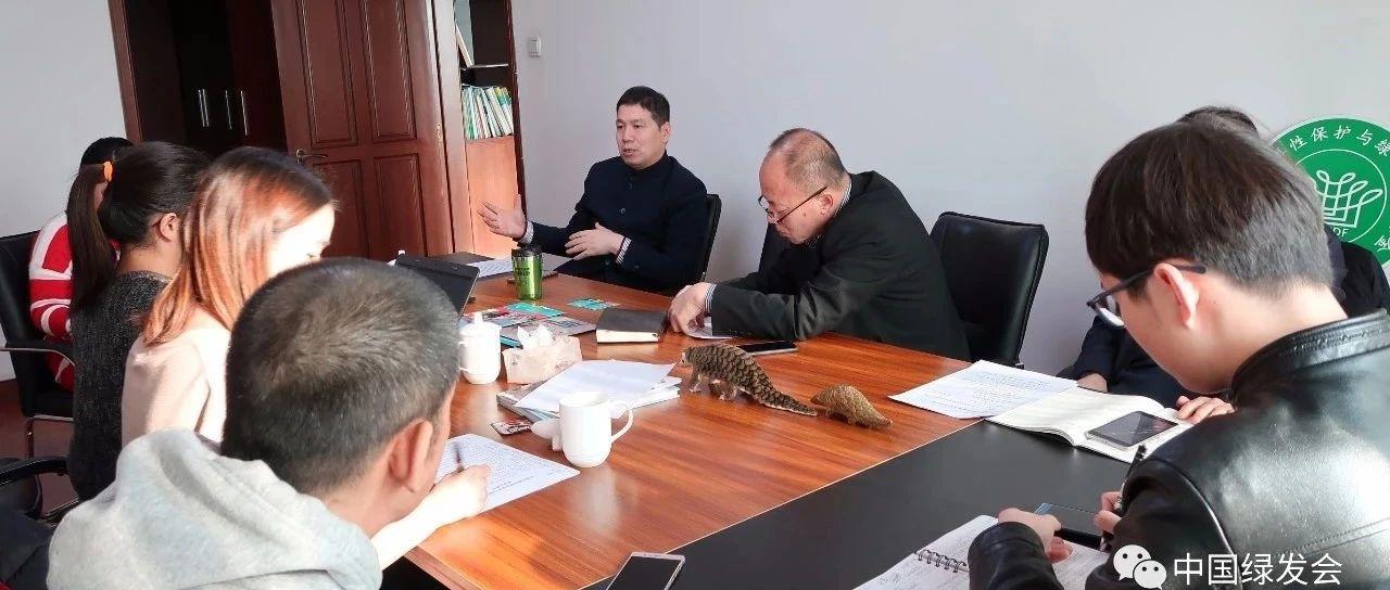 绿会召开2019两会提/议案建议筹备会: