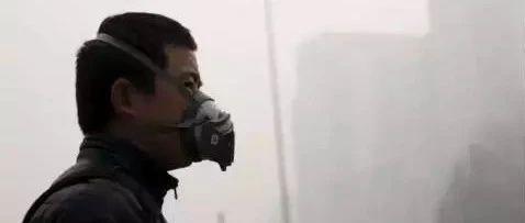 雾霾真相|不但伤肺,还伤肾!