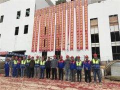 首创环境惠州垃圾焚烧发电项目#1炉烘炉成功