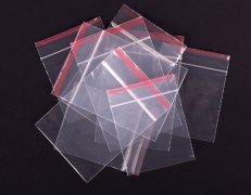 英国毒贩用可回收塑料瓶包装可卡因 居