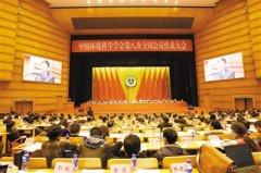 中国环境科学学会成立40年系列报道(