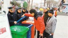西安市�邑区举办生活垃圾分类进社区