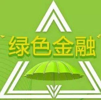 中财大绿金院健康金融团队应邀赴瑞士再保险公司北京分