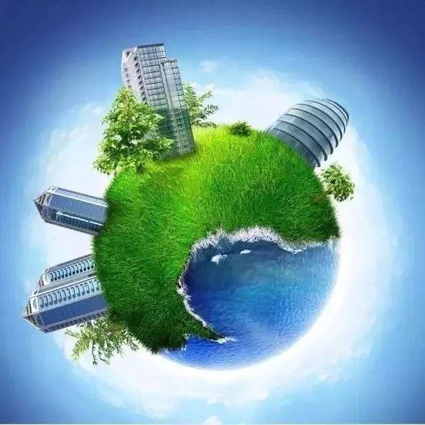 正确看待经济下行压力与环境保护的关