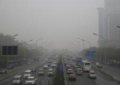 最新研究:若能改善空气污染 中国人平均寿命延长2.9年