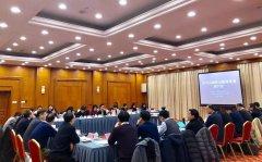 大气污染防治新闻报道2018~2019研讨会