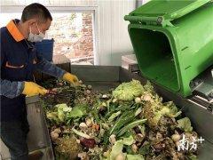 聚焦生活垃圾分类:东莞南城这个社区示范点将垃圾变废