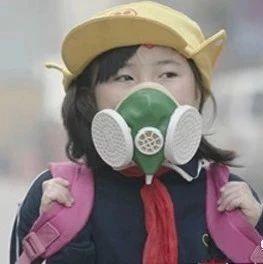 湘潭市启动重污染天气黄色预警!