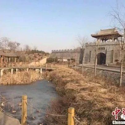 邯郸峰峰矿区全域推进农村生活污水处理被央视报道