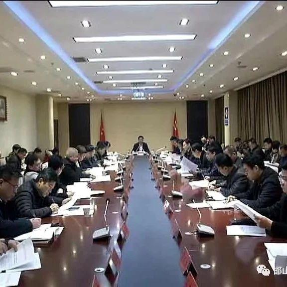"""邯郸邯山区深入开展散煤""""清零""""和强"""