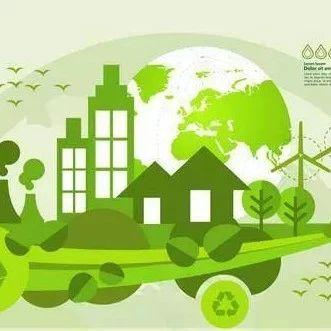 2018年末我国本外币绿色贷款余额8.23万亿元 全年增加1