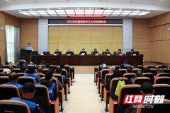 """湘潭""""蓝天卫士""""2018年举报大气污染问题2594条"""