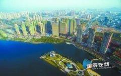 湖南湘江新区:绘就蓝绿相映、山水相