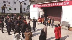 杭州市新桐乡打造全区垃圾分类新标杆
