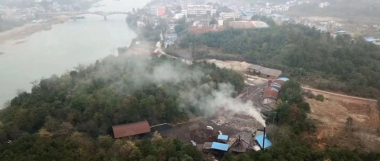 广西桂林一非法冶炼厂扰民破坏生态,镇政府回复将停产