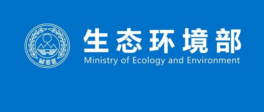 生态环境部通报2019年1月全国空气质量状况