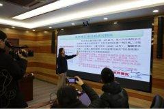 河北省重污染天气过程专家解读会实录