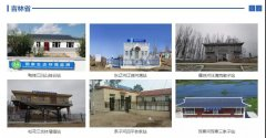 """吉林省6个水站有望成为全国首批""""最美"""