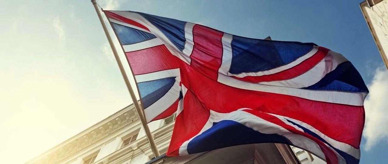 英国能源战略――市场力量