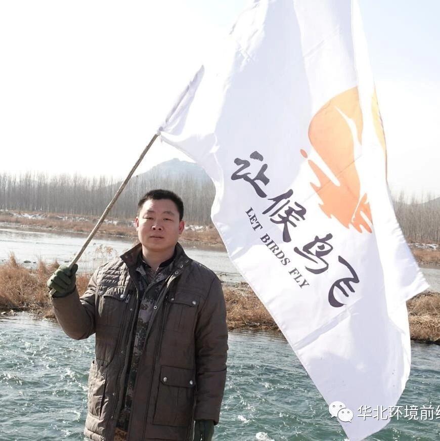华北护鸟――志愿者配合警方抓获贩卖