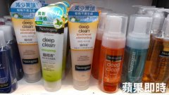 露得清洗面乳用合成蜡含塑料微粒 环保