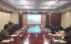 上海环境拟投资建设界首市固废综合处