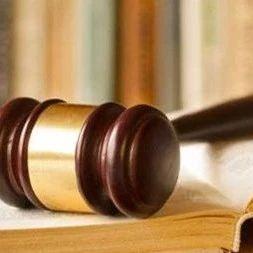 最高检公布五起环境污染刑事案件典型