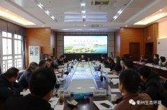 衢州市副市长王良春调研生态环境局推