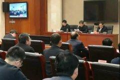 """沧州市召开全市大气污染综合治理暨""""双代""""工作电视电"""