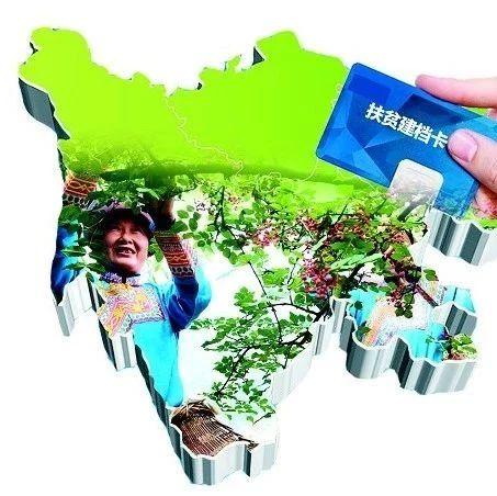 甘肃省今年计划聘用3.9万名生态护林员