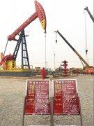 又是亿吨级!国内陆相页岩油勘探开发获重要突破!