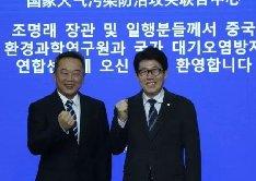 韩国环境部部长赵明来一行访问中国环