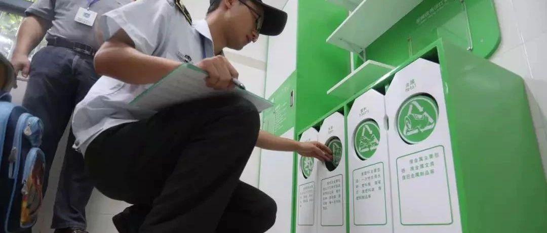 结合实际 改革创新 探索广州特色生活