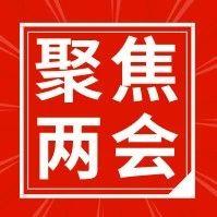 """""""强心剂""""+""""定心丸"""",政策红利助力新能源汽车"""