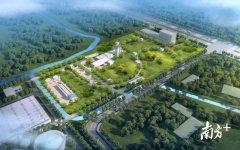 地下处理污水,地上建成公园!广州龙归污水处理厂三期