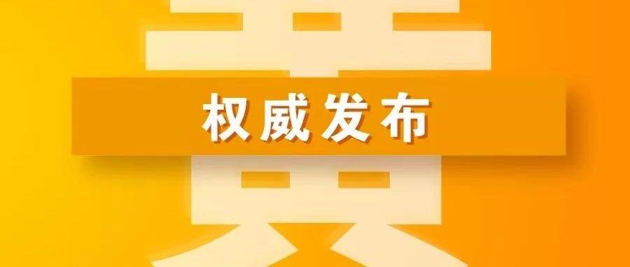 太原市重污染天气黄色预警延长至12日2