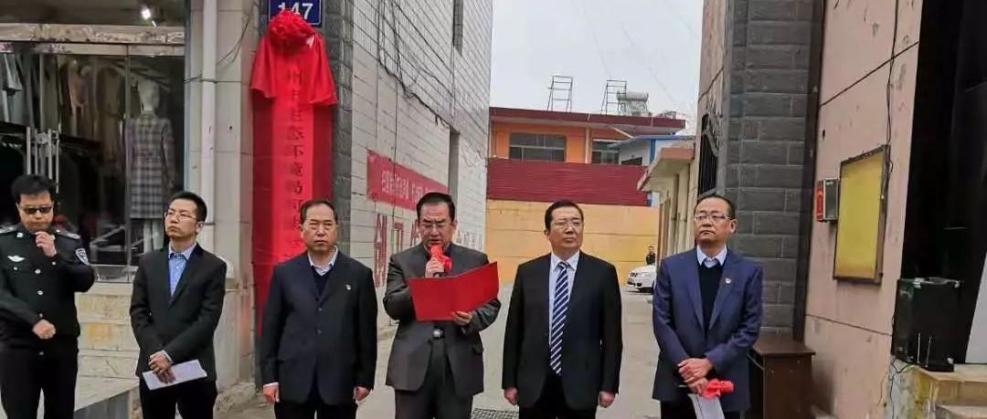 忻州市生态环境局河曲分局举行挂牌仪