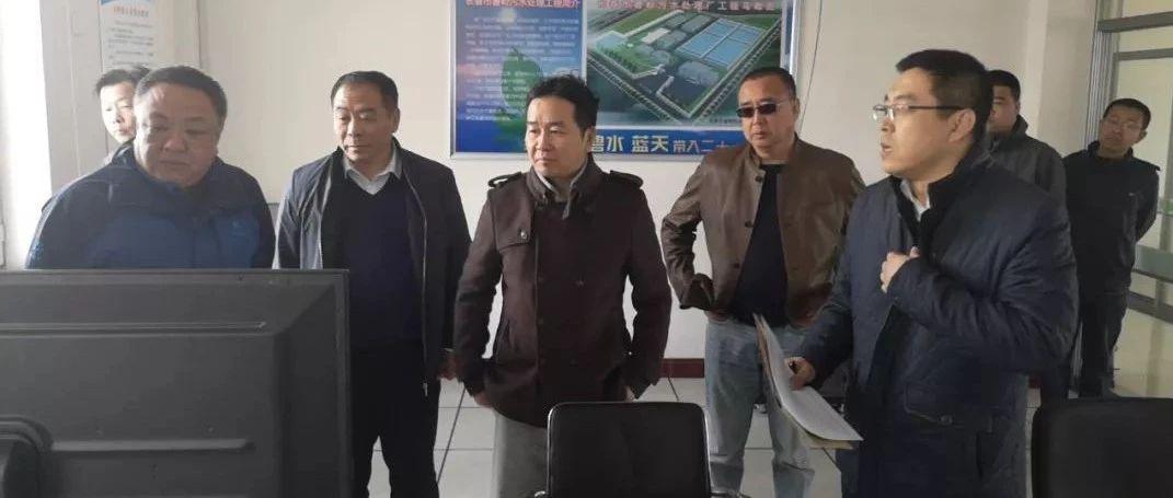长春市环保局杨少清局长到双阳区检查指导工作