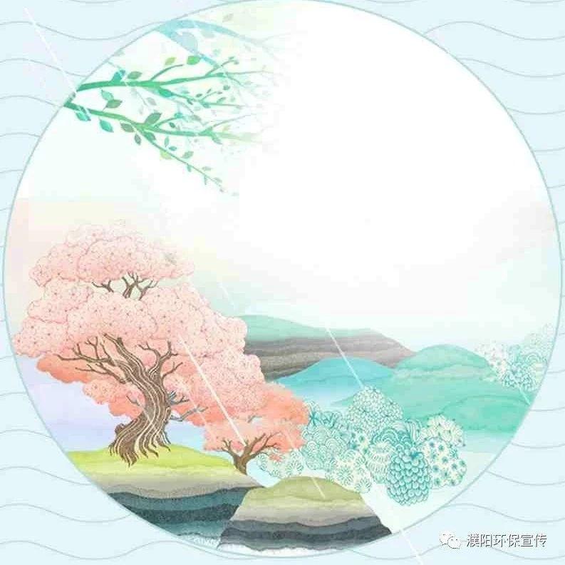濮阳市经开区召开大气污染防治工作紧