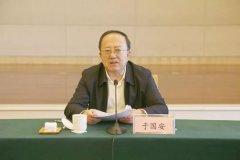 山东省渤海区域环境综合治理攻坚战座