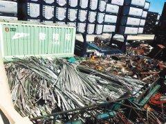B2B2B,铝屑炉渣等国内可再生物资也能卖出大价钱